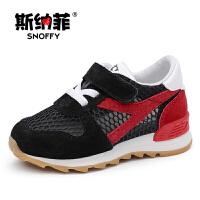 斯纳菲童鞋 男女宝宝凉鞋 防滑机能鞋透气婴儿学步鞋 1-3-6岁鞋子夏
