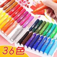 真彩蜡笔男女儿童初学者手绘绘画炫彩棒蜡笔12色18色24色水溶性旋转油画棒