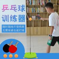 乒乓球训练器弹力软轴乒乓球单人自练训练神器健身儿童玩具练球器