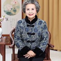 中老年人女装冬季妈妈装加绒加厚棉袄60-70-80岁奶奶装棉衣