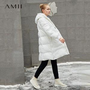【品牌团 1件7折/2件5折】Amii个性十足 大口袋90绒羽绒服 2017冬季中长款ulzzang面包服女