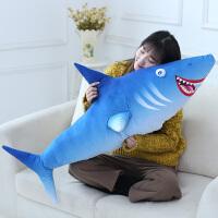 毛绒公仔大白鲨鱼抱枕玩偶睡觉 布娃娃女生七夕节礼物