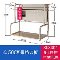 304不锈钢厨房调味料置物架双层多功能家用台面2层放调料瓶收纳架