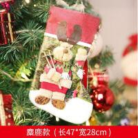 圣诞节装饰品礼物袋中号老人雪人鹿礼品糖果袋圣诞树挂件大号圣诞袜子儿童男女