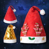 圣诞节头饰装饰品圣诞帽发箍帽子儿童小礼品成人礼物头箍饰品装饰