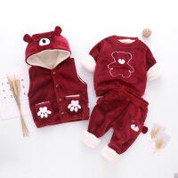 秋冬款宝宝套装儿童卫衣2男女小童卫衣3婴幼儿加厚马甲棉衣三件套