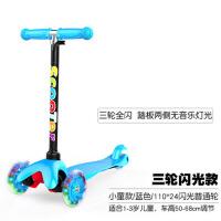 儿童滑板车小孩滑滑车初学者闪光摇摆车宝宝溜溜车2-3-4-5-6-14岁