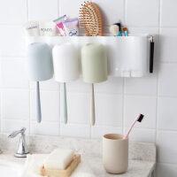 【支持礼品卡】卫生间吸壁式牙刷置物架多功能壁挂牙膏牙刷口杯置物架套装收纳架q2w