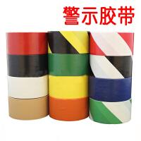 黑黄警示警戒隔离标示标识斑马划线地标胶带反光PVC地板胶带 地板胶