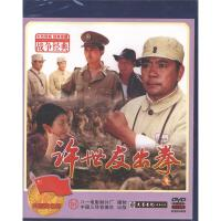 八一-许世友出拳(单碟装)DVD( 货号:10600900660)