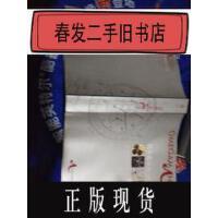 【二手旧书9成新】欧米茄狂热专题拍卖会2007(英汉对照)