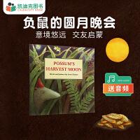 【99选5】#美国进口 Possum's Harvest Moon 负鼠的圆月晚会【平装】