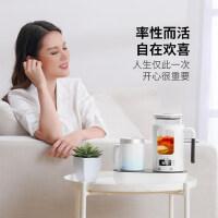 生活元素I47冷热杯小型迷你养生壶玻璃电煮茶壶家用多功能煮茶器
