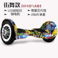 【全新】龙吟豹行平衡车双轮儿童电动扭扭车代步车感漂移车 36V