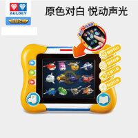 超级飞侠新品电子系列奥迪双钻安琪平板电脑儿童模拟玩具
