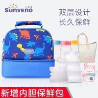 三美婴母乳保鲜包储奶袋 户外背奶包多功能蓝冰冰包奶瓶储奶保温袋