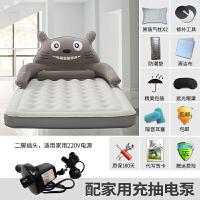 气垫床双人家用懒人沙发充气床沙发床卡通床充气沙发懒人空气沙发SN9833 203x152x115cm