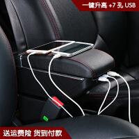 金杯智尚S30扶手箱智尚S35扶手箱专用汽车扶手箱手扶箱双层可升高