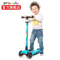 可升降四轮闪光儿童踏板车滑滑车玩具
