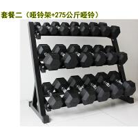 哑铃架 六角包胶电镀哑铃套装放置架 商用私教工作室健身器材