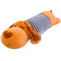 趴趴狗毛绒玩具可爱睡觉抱枕女孩布娃娃公仔床上玩偶抱抱熊礼物女