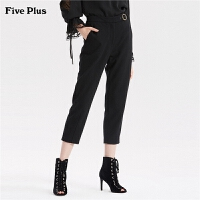 Five Plus女装羊毛呢料小脚长裤女金属扣饰休闲裤纯色百搭