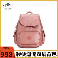 kipling男女春夏新款时尚休闲潮书包 CITY PACK 系列双肩包