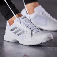 adidas阿迪达斯男子网球鞋网球比赛训练运动鞋CM7757