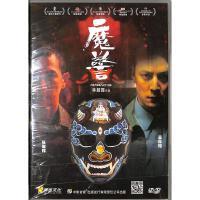 魔警DVD( 货号:788086291)
