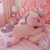粉色双子星独角兽公仔抱枕纸巾套毛绒玩具生日礼物