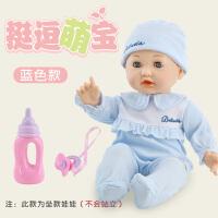 萌宝仿真娃娃玩具婴儿软胶吃奶动嘴闭眼宝宝女孩洋娃娃会说话 42厘米【送奶瓶+奶嘴+电池】