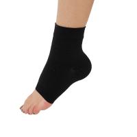 脚部护腕 护踝固定扭伤防护运动崴脚护裸脚套男女脚腕关节护具护脚踝HW