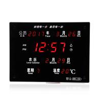 LED万年历挂钟 客厅创意日历静音夜光大屏电子钟表 18英寸