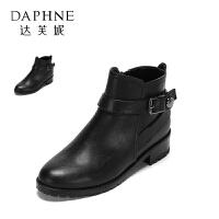 Daphne/达芙妮冬季舒适低跟女鞋 简约圆头粗跟短靴