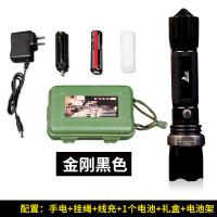 强光手电筒可充电LED远射变焦用户外骑行照明电筒