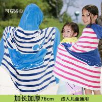 欧美风加长斗篷浴袍吸汗沙滩可穿儿童连帽浴巾披风