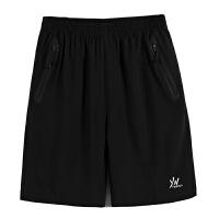 短裤男士休闲裤五分裤加肥加大码户外运动防水夏季宽松沙滩裤 10