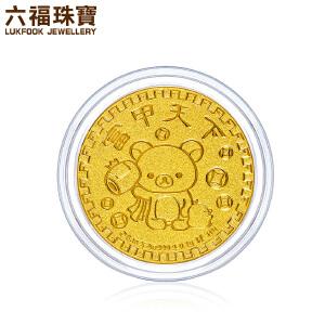 六福珠宝新年黄金压岁钱轻松小熊系列0.1克足金金章定价HNA10022