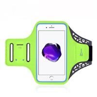 男女户外跑步臂套手机包臂袋手腕包手臂包苹果6plus臂带7跑步手机臂包运动
