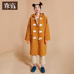 【尾品价390】森宿P如往少年冬装新款文艺牛角扣连帽长款毛呢外套女