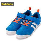 巴拉巴拉男女童鞋子儿童运动鞋新款秋季中大童儿童鞋子慢跑鞋