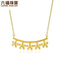 六福珠宝黄金项链吊坠小花一字套链足金吊坠不含链 HIG30071