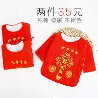 新生儿衣服纯棉上衣单件 0-3月初生婴儿和尚服宝宝秋冬保暖半背衣