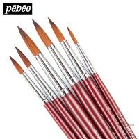 马利牌尼龙水彩画笔6支尖头水粉丙烯画笔套装颜料画笔勾线笔G1106