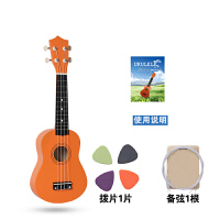 木质尤克里里21寸初学者小吉他乌克丽丽可调音可演奏送拨片备弦说
