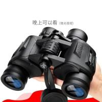 双筒望远镜高倍高清微光夜视儿童观星户外专用便携看演唱会