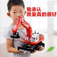【支持礼品卡】挖掘机挖土机玩具男孩玩具电动钩推土机工程车遥控车儿童汽车g2p