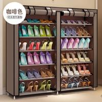 简易经济型省空间家用多功能鞋架多层组装宿舍鞋柜尘j 【牛津布】咖啡色 【带拉链】