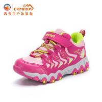 【618大促-每满100减50】CAMKIDS儿童登山鞋2017冬季新款中小童运动鞋户外男童鞋耐磨