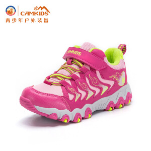 CAMKIDS儿童登山鞋2017冬季新款中小童运动鞋户外男童鞋耐磨